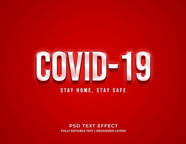 Covid-19 редактируемый шаблон текстового эффекта