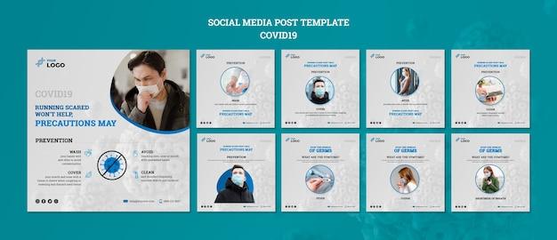 Covid19ソーシャルメディアの投稿テンプレート