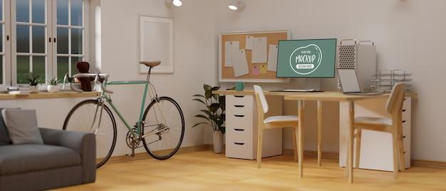 コンピューターのモックアップを備えた居心地の良いホームオフィスのインテリアデザイン Premium Psd