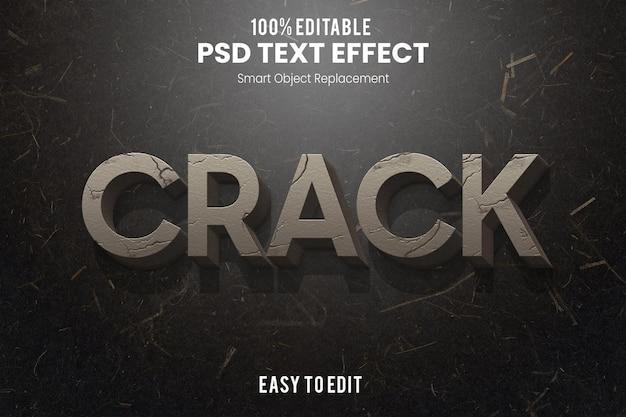 Эффект трещин в тексте