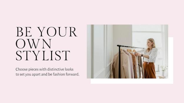 中小企業のためのファッションスタイルのpsdプレゼンテーションテンプレートを作成します