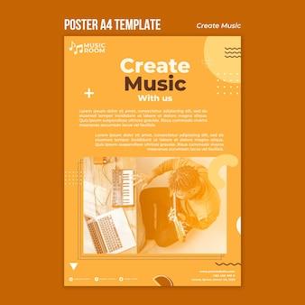음악 포스터 템플릿 만들기