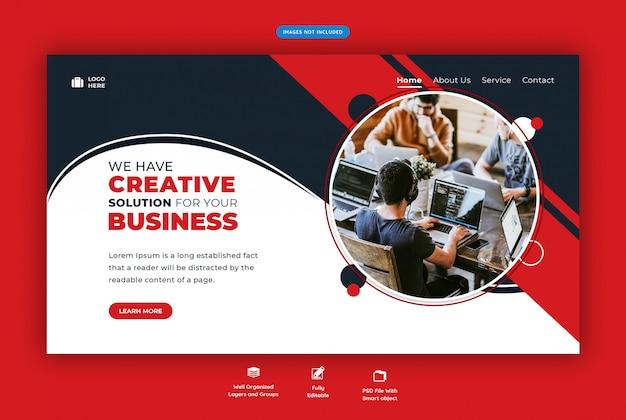 Шаблон целевой страницы продвижения креативного агентства
