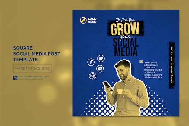 Пост креативного агентства в социальных сетях или шаблон баннера квадратной веб-рекламы