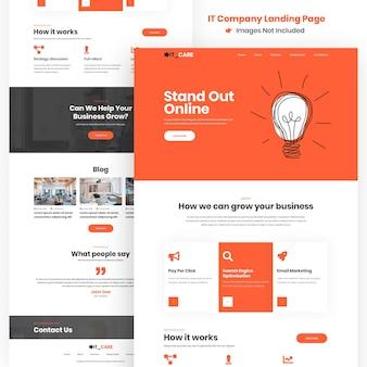 광고 대행사 웹 사이트 및 앱 개발 방문 페이지