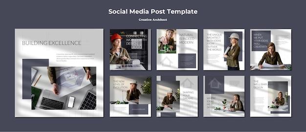 크리에이티브 아키텍트 소셜 미디어 포스트