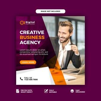 광고 템플릿-크리에이티브 비즈니스 에이전시 소셜 미디어