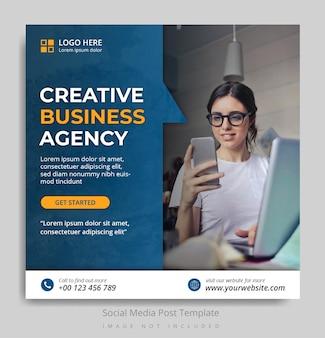 Шаблон сообщения в социальных сетях креативного бизнес-агентства