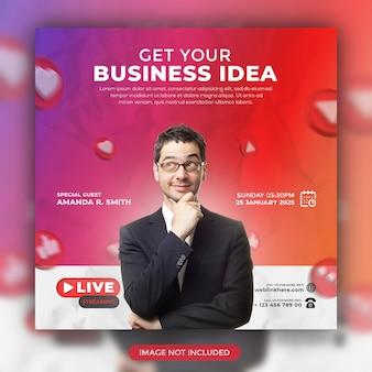 Веб-семинар creative business idea и шаблон сообщения в корпоративной социальной сети