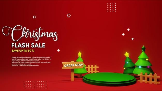 製品プレゼンテーションの配置のための創造的なクリスマスの表彰台の3dレンダリング、クリスマスの表彰台の販売と結婚