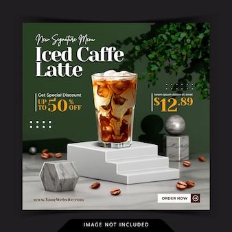 Креативное отображение меню кофейных напитков с 3d-рендерингом фона подиума для шаблона сообщения instagram Premium Psd