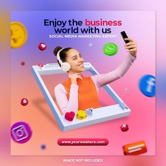 Креативная концепция агентство цифрового маркетинга и шаблон сообщения в социальных сетях