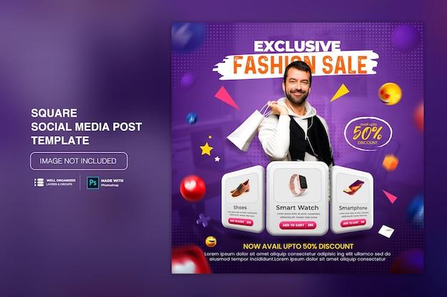 소셜 미디어 게시물에 대한 창의적인 개념 플래시 판매 온라인 쇼핑 프로모션