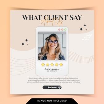 만족한 피드백 고객 평가 소셜 미디어 인스타그램 게시물에 대한 창의적인 개념 템플릿