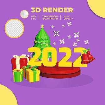 クリエイティブコンセプト明けましておめでとうございます2022年クリスマスツリー