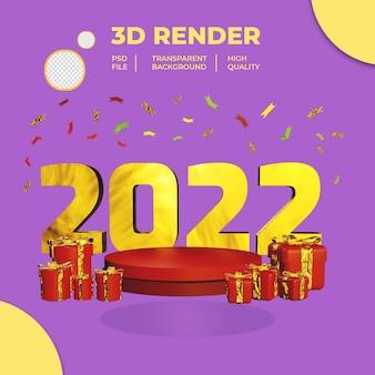 Креативная концепция с новым годом 2022 с иллюстрациями 3d рендеринга