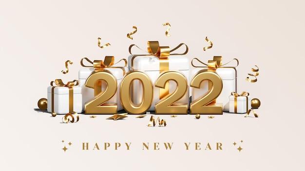 Креативная концепция с новым 2022 годом с подарочными коробками, воздушными шарами и конфетти, 3d визуализация иллюстраций