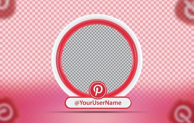 Pinterestのアイコンとクリエイティブコンセプトのモックアッププロファイル