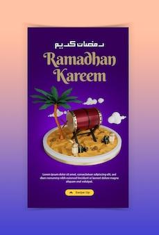 Креативная концепция празднования фестиваля рамадан в социальных сетях instagram