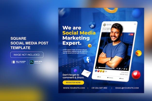 디지털 마케팅 프로모션 템플릿에 대한 창의적인 개념 소셜 미디어 instagram 게시물