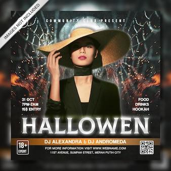 Creative dj hallowen party promotion instagram post template