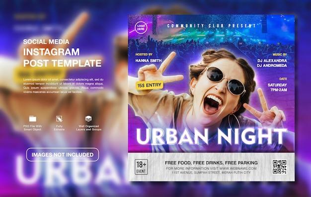 크리에이티브 dj 파티 프로모션 인스타그램 포스트 템플릿
