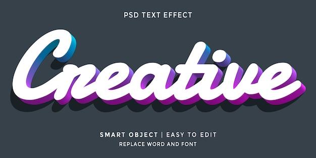 クリエイティブな編集可能な3dスタイルのテキスト効果