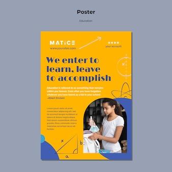 Modello di stampa di educazione creativa