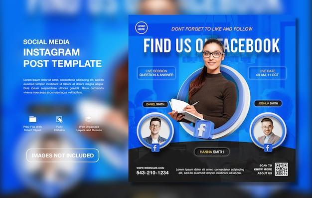 크리에이티브 페이스북 채널 프로모션 인스타그램 포스트 템플릿