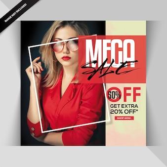 창의적인 패션 독점 판매 배너 또는 게시물