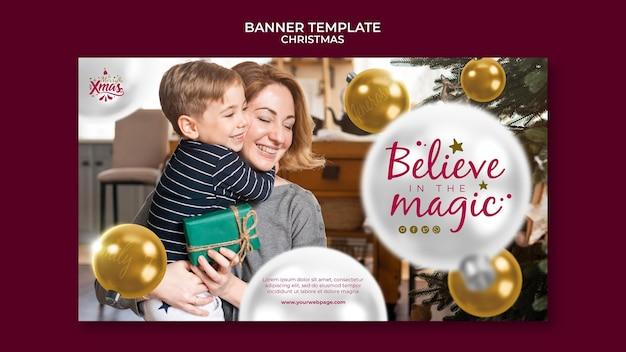 Креативный праздничный рождественский горизонтальный баннер шаблон