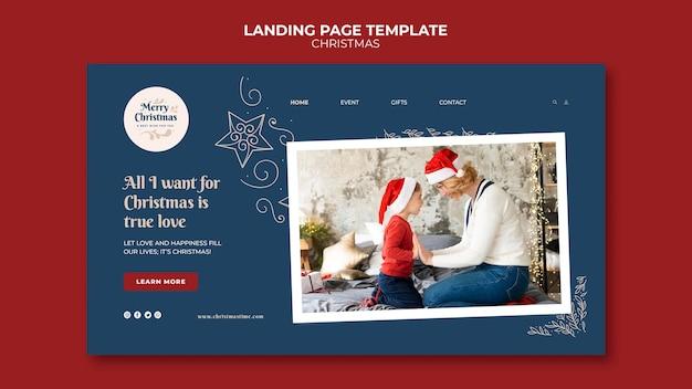 クリエイティブなお祝いのクリスマスランディングページテンプレート