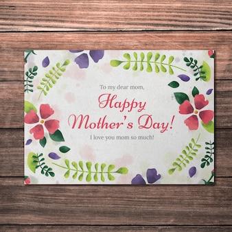 크리 에이 티브 꽃 어머니 날 카드 이랑
