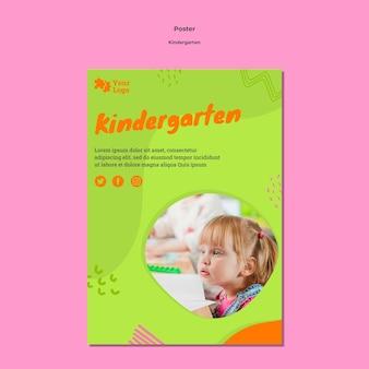 Креативный шаблон плаката детского сада