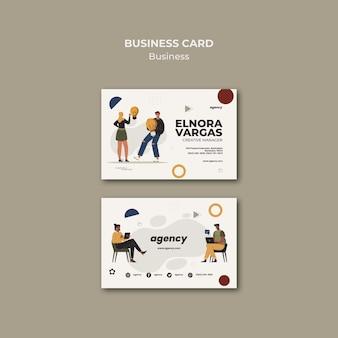 Визитная карточка креативного менеджера