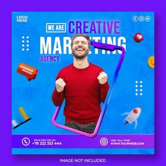 크리에이티브 마케팅 대행사 및 기업 소셜 미디어 포스트 템플릿