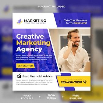 크리에이티브 마케팅 대행사 소셜 미디어 및 인스타그램 포스트 디자인
