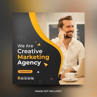 Креативное маркетинговое агентство в социальных сетях и шаблон поста в instagram