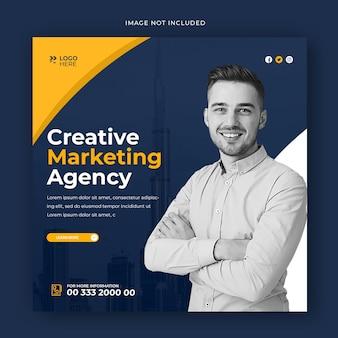 크리에이 티브 마케팅 대행사 소셜 미디어 게시물 배너 템플릿