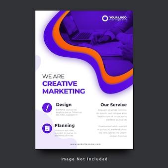 クリエイティブマーケティング-パンフレットテンプレート