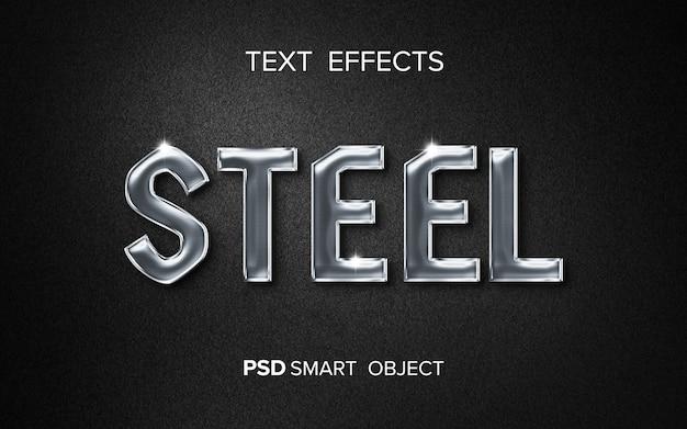 크리에이티브 메탈릭 텍스트 효과 프리미엄 PSD 파일