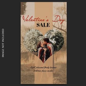 Творческий современный романтический день святого валентина instagram story шаблон и фото макет