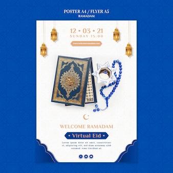 Креативный шаблон для печати рамадана
