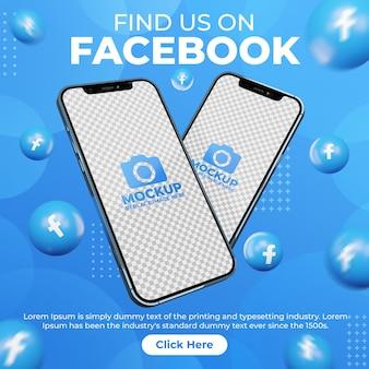 디지털 마케팅 프로모션을 위한 휴대폰 모형이 포함된 창의적인 소셜 미디어 facebook 게시물