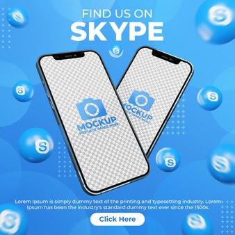 디지털 마케팅 프로모션을 위한 휴대폰 모형이 포함된 창의적인 소셜 미디어 skype 게시물