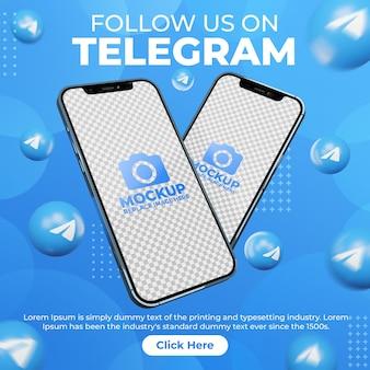 디지털 마케팅 프로모션을 위한 휴대폰 모형이 있는 창의적인 소셜 미디어 텔레그램 게시물