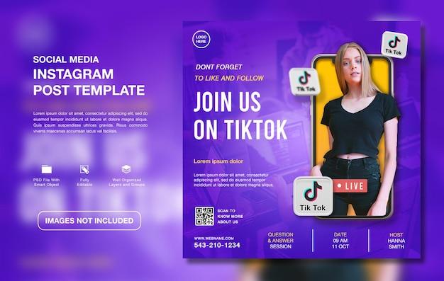 크리에이티브 tiktok 채널 프로모션 인스타그램 포스트 템플릿