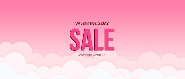크리 에이 티브 발렌타인 판매 이랑