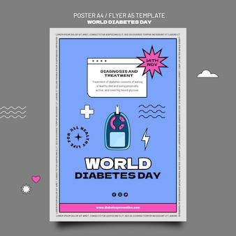 クリエイティブな世界糖尿病デーの印刷テンプレート