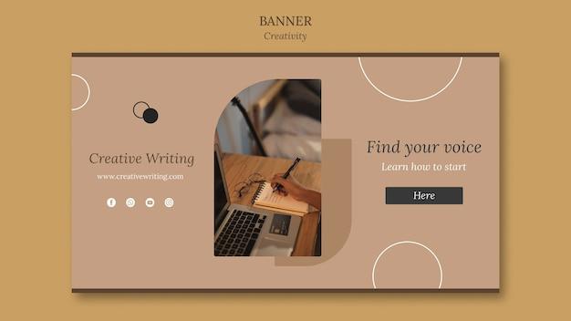 Творческий письменный баннер шаблон